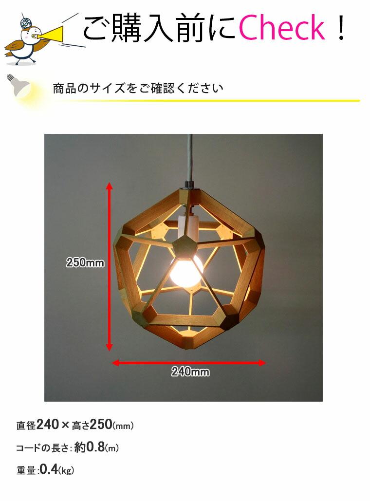 絆で結ばれた三角形の木の集合体はやさしく温かい光を放つ