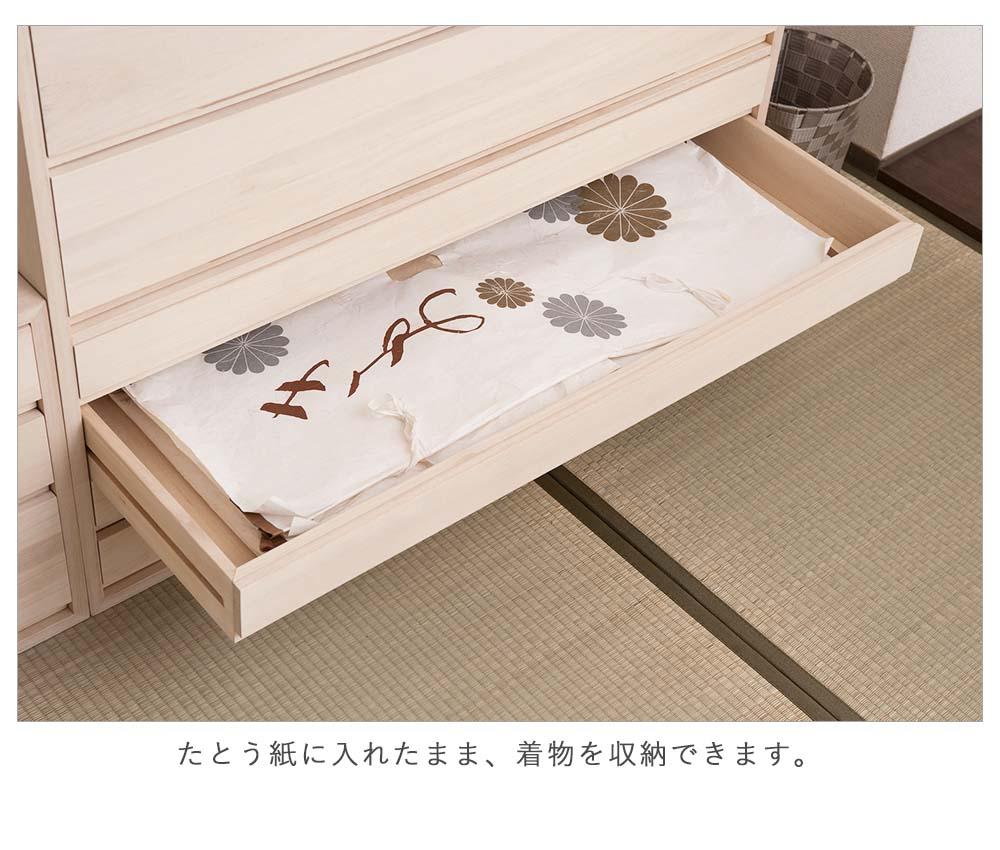 『桐箪笥7段 白木』 インテリア・寝具・収納 / 1