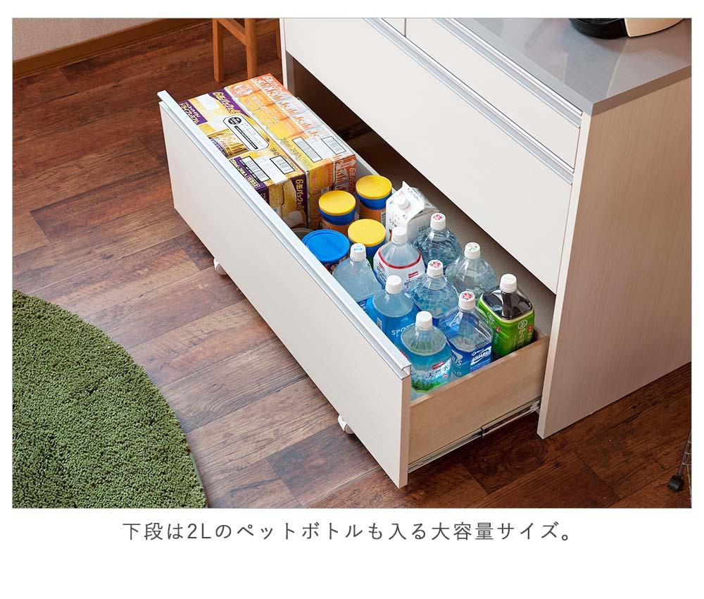 『鏡面キッチンカウンター幅110』 インテリア・寝具・収納 / 1