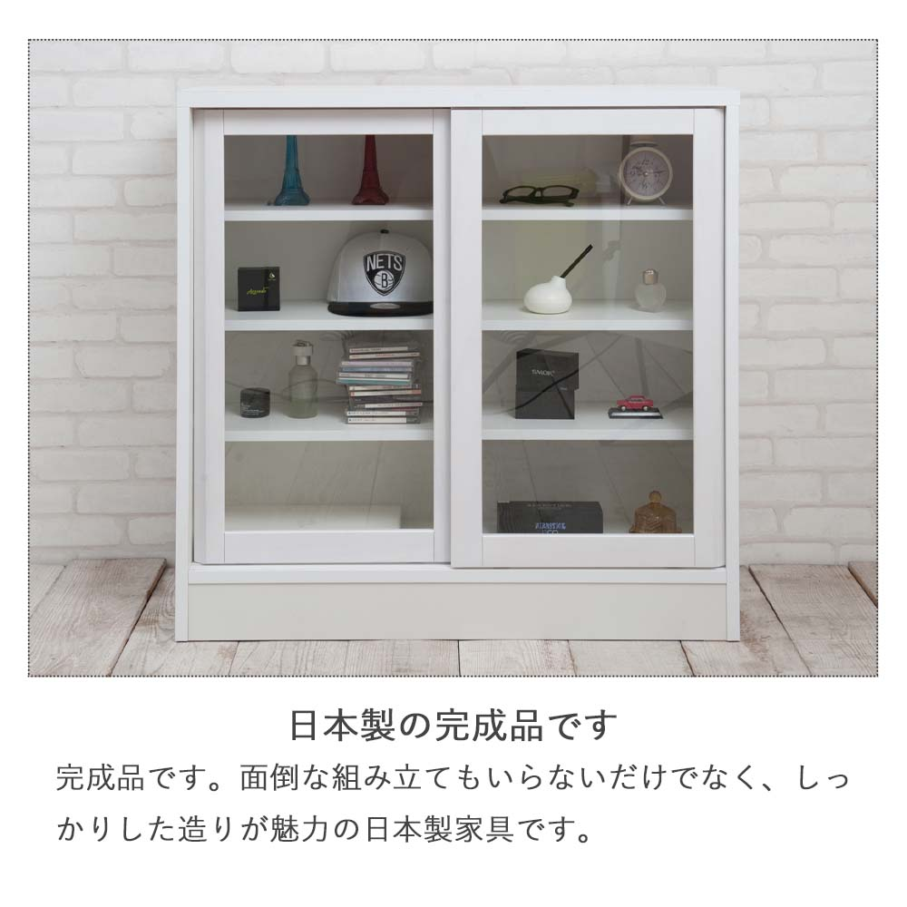 日本製の完成品です