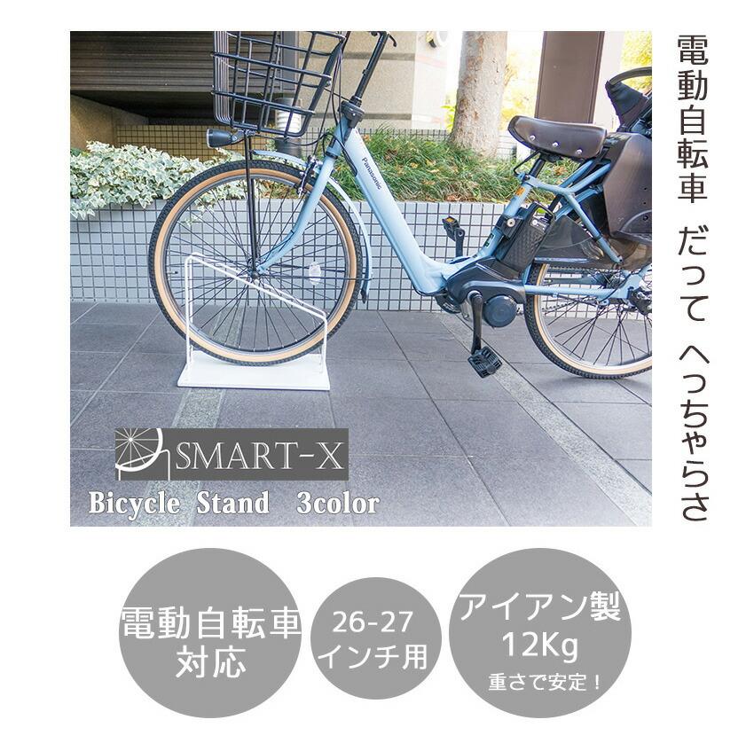SMART-X -大型用-