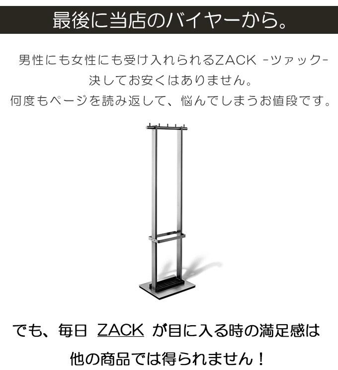 ��ZACK �����ȥ�å�����Ω���դ� �إ��饤�� 1