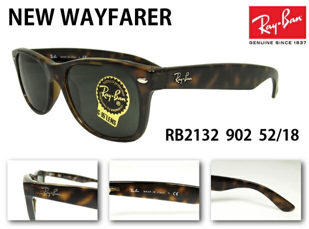 ea812396c9 Ray Ban Rb2132 Wayfarer 902 Njv11524