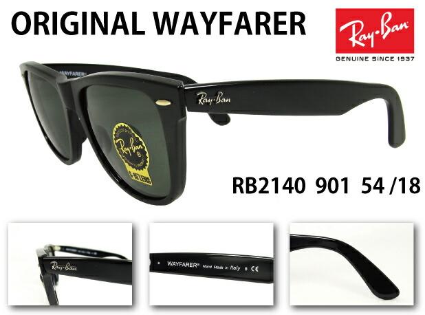 Ray Ban Rb2140f 901 54 | CINEMAS 93