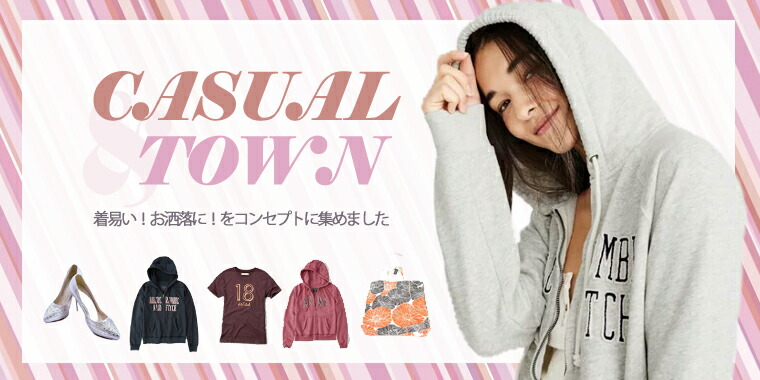 CASUAL&TOWN
