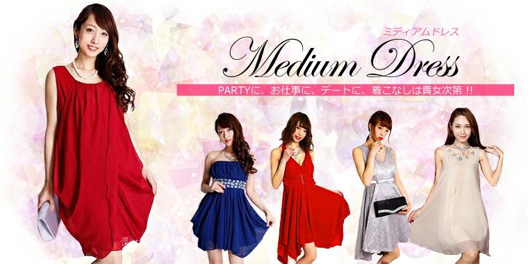PARTY DRESS ミディアム