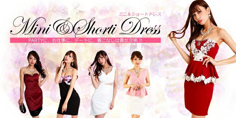 PARTY DRESS ミニ&ショート