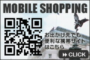 MOBILE SHOPPING