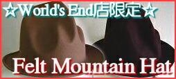 【マウンテンハットWorlds End店限定】コーナー!!