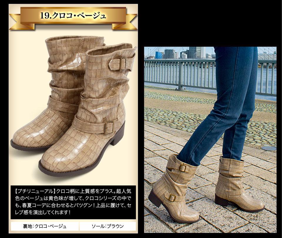 【雨天兼用レインブーツ】外反母趾・甲高幅広対応。レディース靴★レインシューズ防水長靴