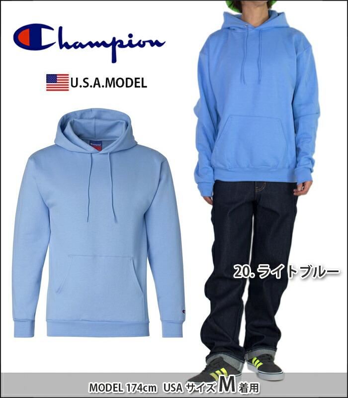 チャンピオン パーカー メンズ レディース CHAMPION 裏起毛 USAモデル スウェット 無地 プルオーバーパーカー