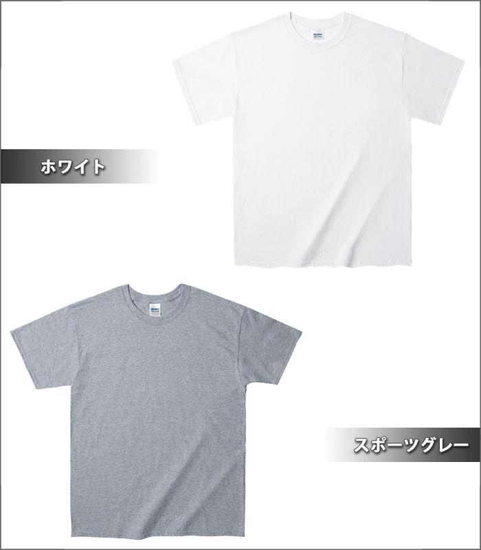 tシャツ 無地 GILDAN ギルダン 半袖 厚手 メンズ レディース 大きいサイズ 綿100% Ultra Cotton 6.0oz 2000 ヘビーウェイト 無地T カラー 白 カラーtシャツ 白tシャツ アダルト Tシャツ ユニセックス ティーシャツ