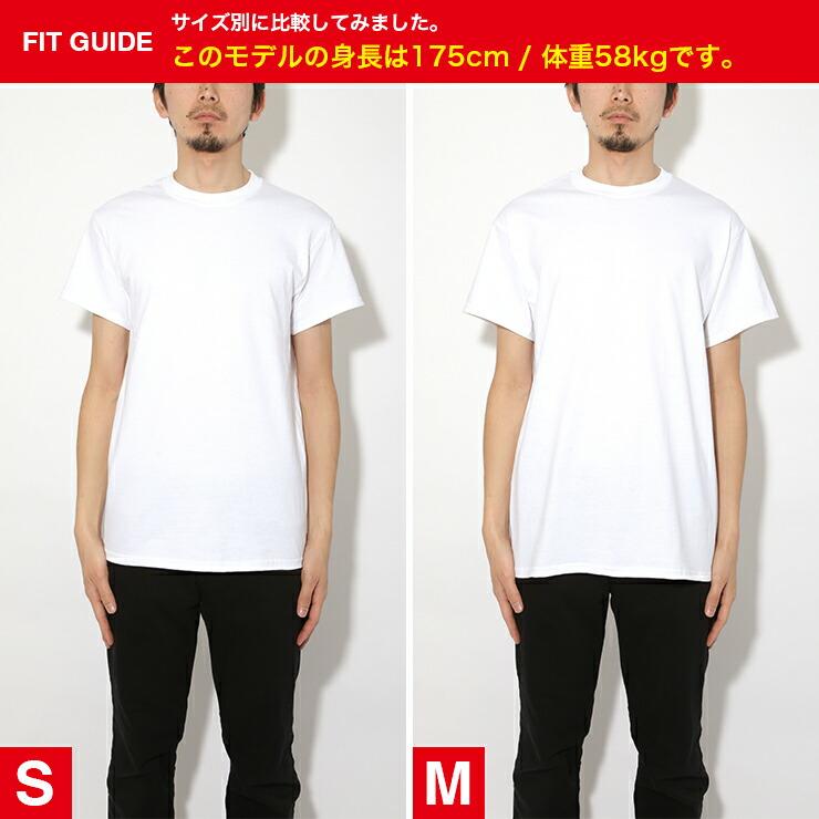 半袖 Tシャツ 無地 メンズ レディース ギルダン ヘビーウェイト 大きいサイズ 無地T USAモデル ダンス 衣装 プリント ホワイト ブラック ネイビー ブルー