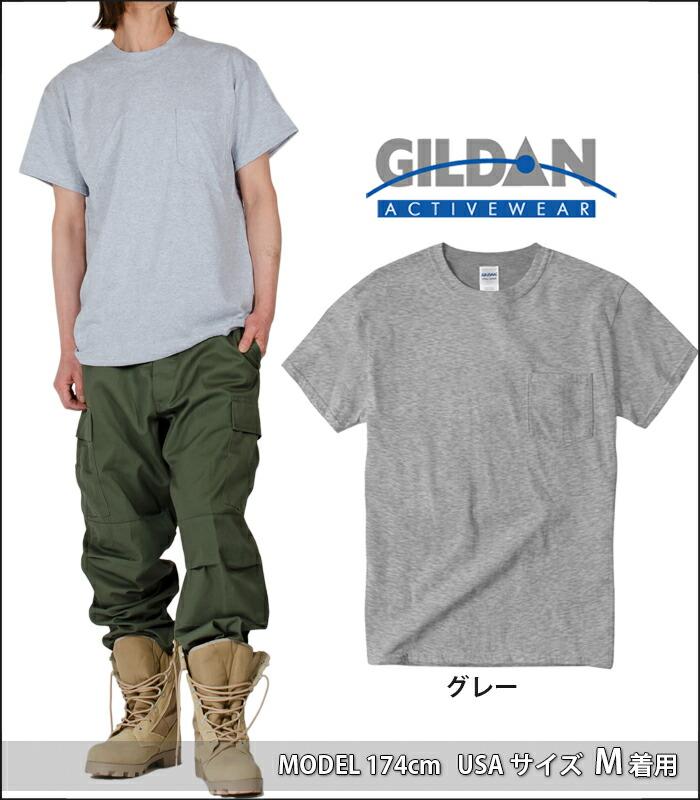 半袖 Tシャツ 無地 メンズ レディース ギルダン ヘビーウェイト 大きいサイズ 無地T USAモデル ダンス 衣装 プリント ホワイト ブラック ネイビー ブルー 2000