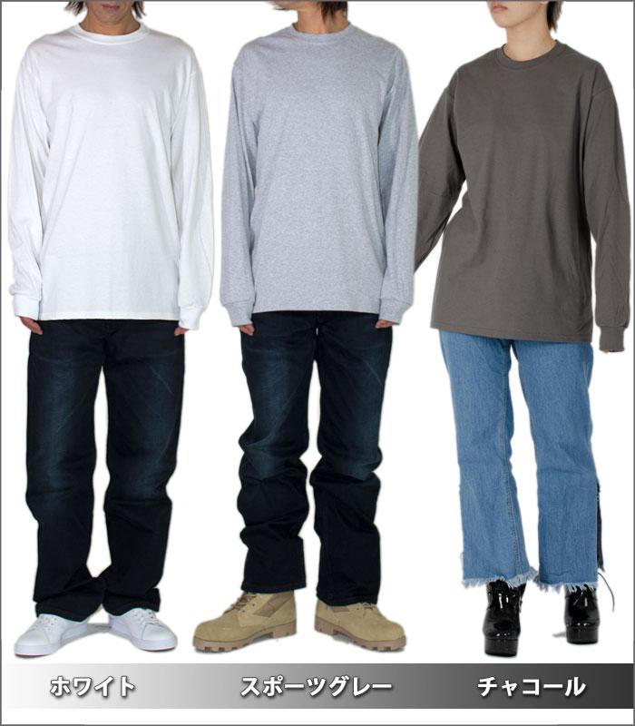 ギルダン 長袖Tシャツ メンズ レディース 無地 GILDAN ロングスリーブTシャツ ロンT USAモデル 大きいサイズ ヒップホップ ダンス 衣装 ストリート イエロー ピンク 黒 ブラック 赤 グレー ネイビー ブルー 青 ホワイト 白 hiphop イベント