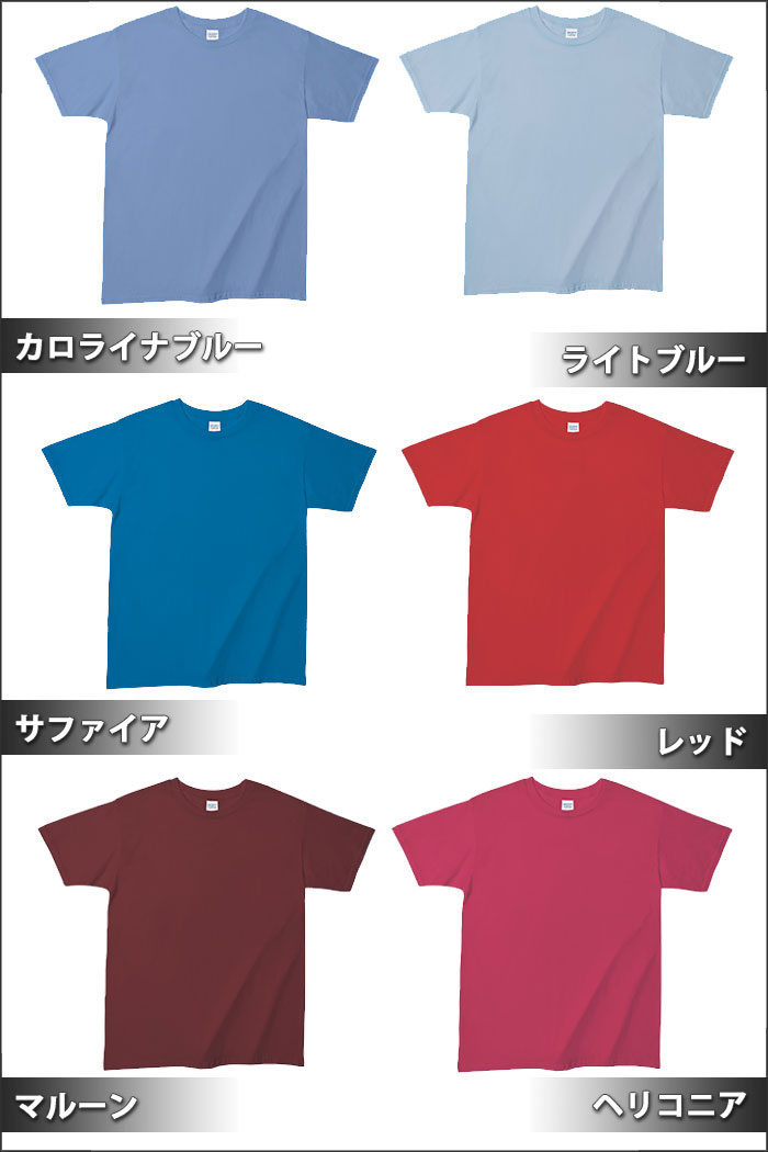ギルダン Tシャツ メンズ レディース 無地 GILDAN 半袖Tシャツ 大きいサイズ 4.5oz ソフトスタイル カラーTシャツ ホワイト 白 ブラック 黒 ピンク イエロー ネイビー ブルー 青 ダンス 衣装 イベント 63000