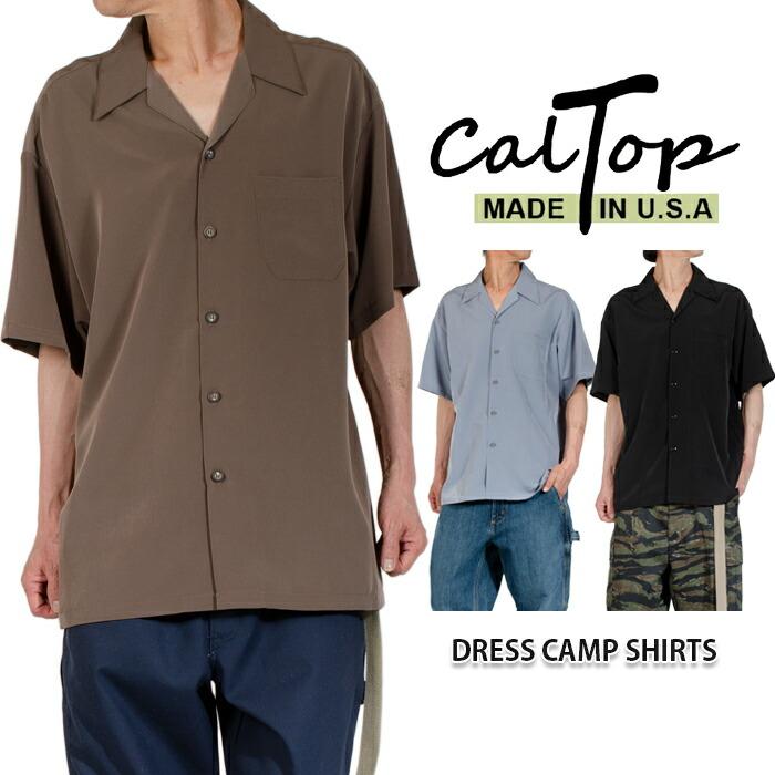 caltop