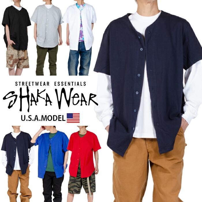shaka wear