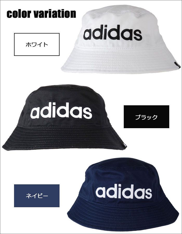 a167e990508 adidas unisex bucket Hat Part of the collar with one point patch logo. Adidas  classic three lines are decorated in the back.