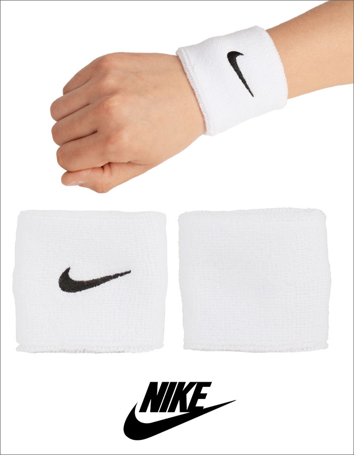 Nike Swoosh Wristband Sports Band Plain 2 Piece Set Right And Left Wristbandband White Pink Greaneybyblack Red Men S Women Casual