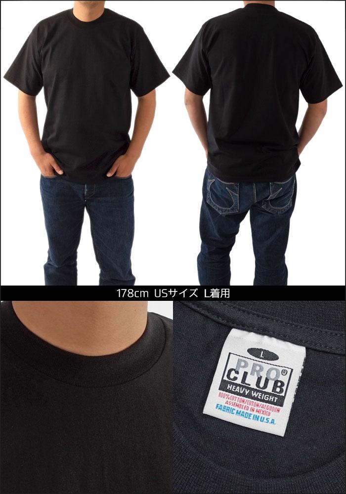 ロクラブ Tシャツ PRO CLUB 無地 半袖 大きいサイズ ブラック ホワイト ヘビーウェイト HEAVY WEIGHT メンズ レディース コットン 綿 厚手 黒 白 半袖tシャツ プレーン アメカジ ストリート ダンス 衣装