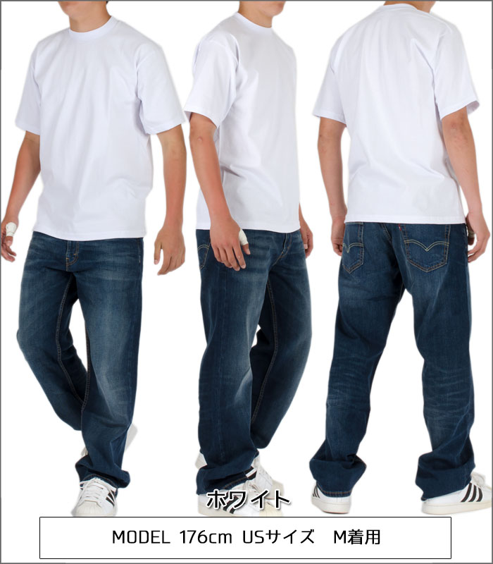 プロクラブ Tシャツ PRO CLUB 無地 半袖 大きいサイズ ブラック ホワイト ヘビーウェイト HEAVY WEIGHT メンズ レディース コットン 綿 厚手 黒 白 半袖tシャツ プレーン アメカジ ストリート ダンス 衣装