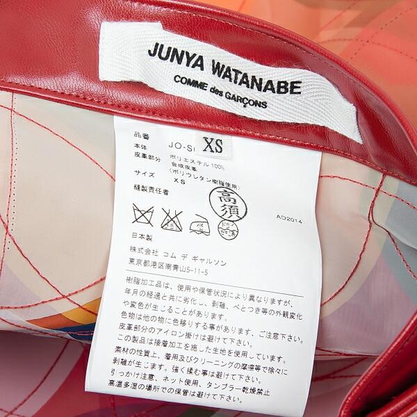 ジュンヤワタナベJUNYA WATANABE サークルパッチデザインシースルースカート 赤青黄他XS