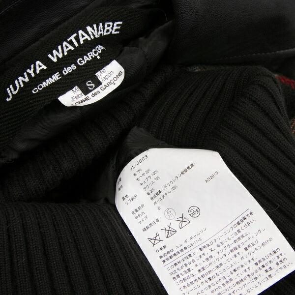 ジュンヤワタナベ コムデギャルソン JUNYA WATANABE COMME des GARCONS チェック切替フェイクレザーダブルライダースジャケット 黒ベージュ他S