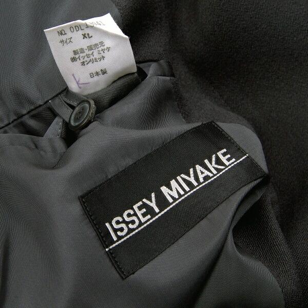 イッセイミヤケメンISSEY MIYAKE MEN ウールショールカラージャケット ダークグリーンXL
