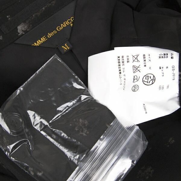 新品!コムデギャルソンCOMME des GARCONS ズレデザインプリントウールギャバジャケット 黒M