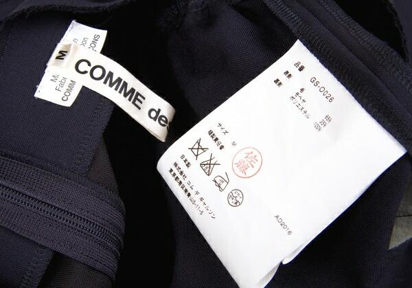 コムデギャルソンCOMME des GARCONS ウールモヘヤ中綿切り替えワンピース 紺M