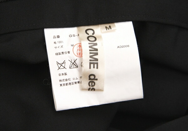 コムデギャルソンCOMME des GARCONS ウールギャバワイドサスペンダーハーフパンツ 黒M