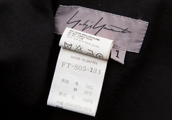 ヨウジヤマモトファムYohji Yamamoto FEMME ウールシルクモンゴルスカート オレンジカーキモカ他1