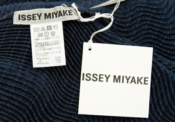 イッセイミヤケISSEY MIYAKE フレンチスリーブフレアーワンピース 紺2