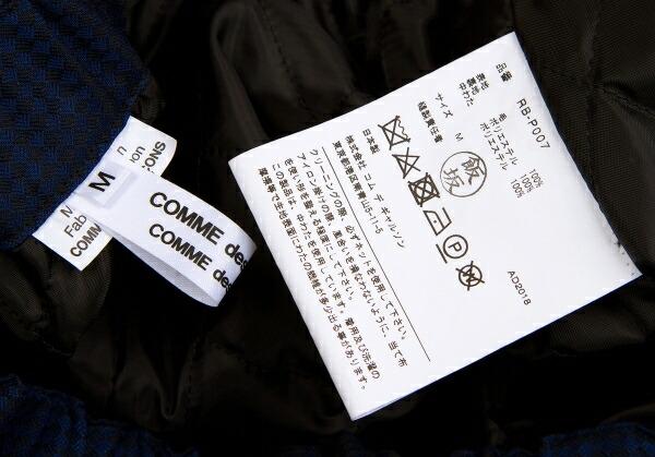 コムコム コムデギャルソンCOMME des GARCONS ダイヤ柄中綿ウールビッグパンツ 青黒M