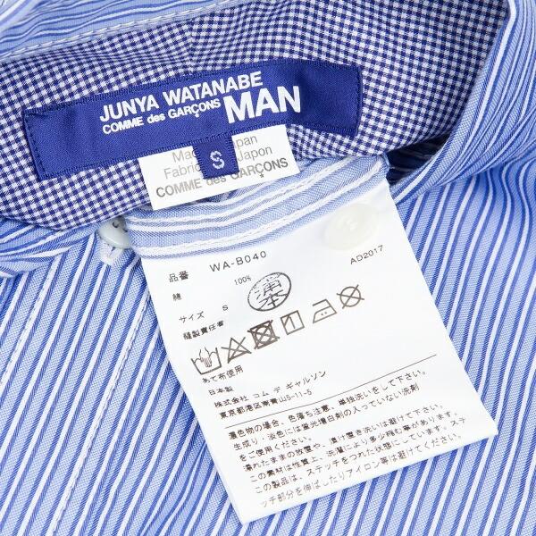 新品!ジュンヤワタナベマン コムデギャルソンJUNYA WATANABE MAN COMME des GARCONS 切替ストライプ半袖シャツ 青白他S
