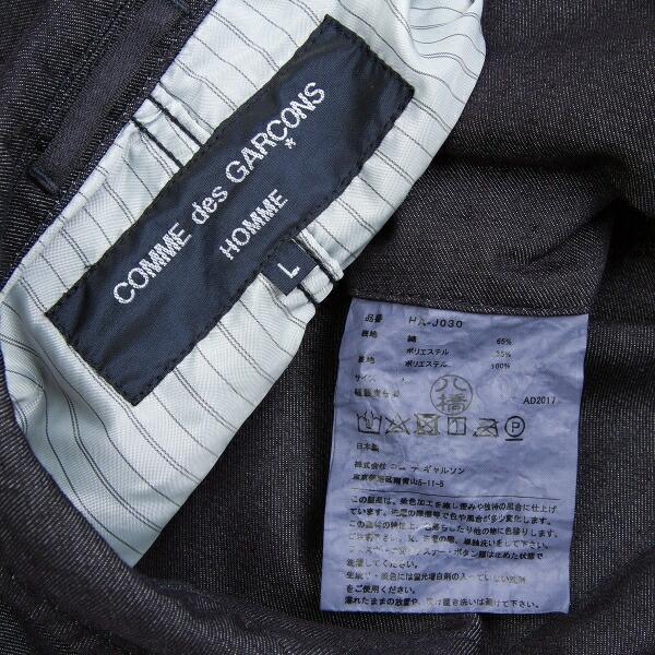 コムデギャルソン オムCOMME des GARCONS HOMME パッカリングデニムジャケット インディゴL