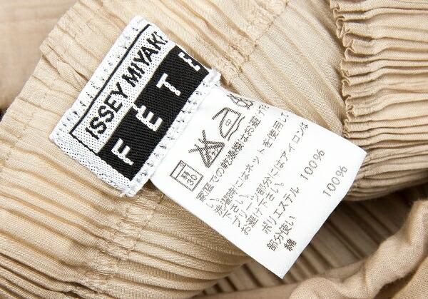 イッセイミヤケ フェットISSEY MIYAKE FETE 切替プリーツデザインセットアップ ベージュM位/2
