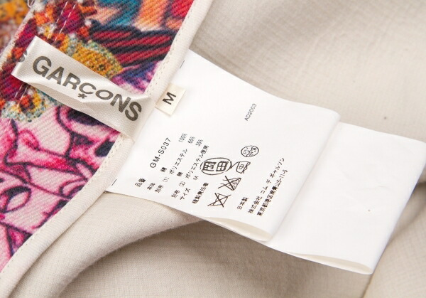 コムデギャルソンCOMME des GARCONS アコーディオンプリーツ切替総柄スカート 赤マルチM