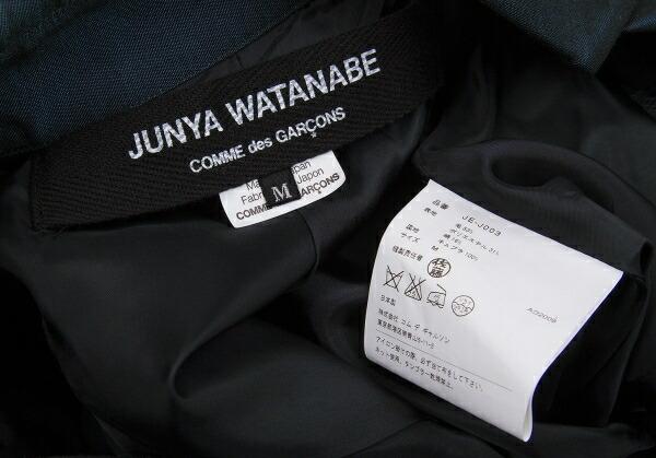 ジュンヤワタナベ コムデギャルソンJUNYA WATANABE COMME des GARCONS 変形ピークドラペルセットアップスーツ 青M
