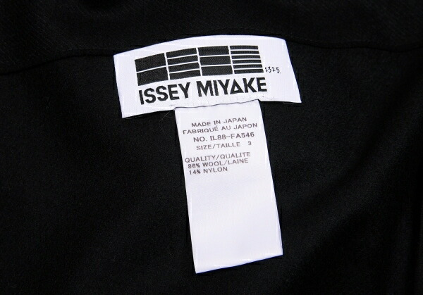 イッセイミヤケISSEY MIYAKE 132 5. ウールフェルトサイドジップドルマンコート 黒3