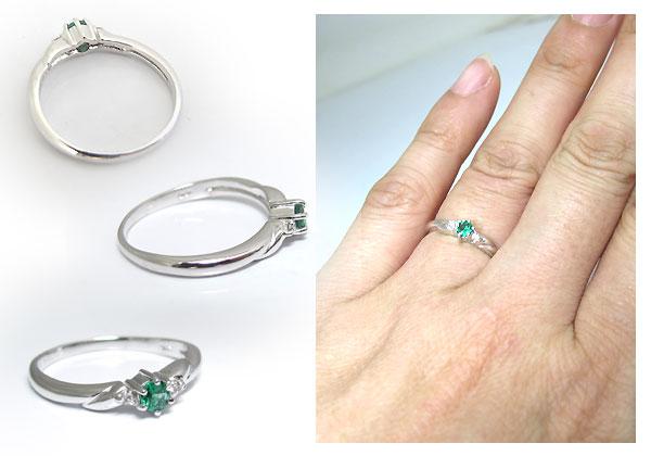 エメラルドリング・シンプル K18WG 指輪