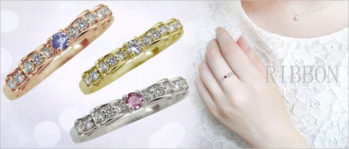 リボンリング ダイヤモンド