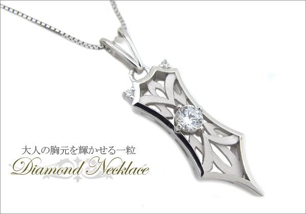 メンズ ネックレス ダイヤモンド