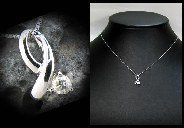 4月の誕生石 ダイヤモンド プラチナペンダント