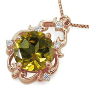 ダイヤモンド 指輪