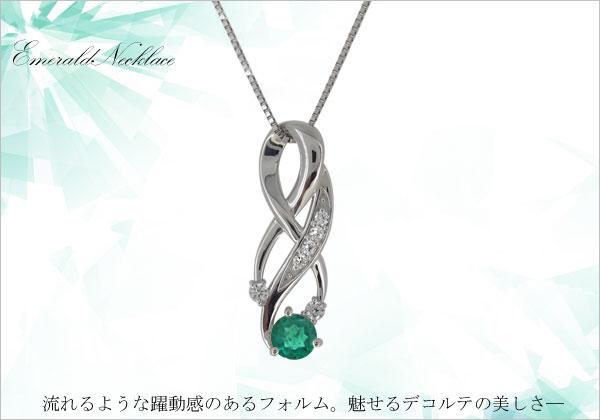 誕生石 ネックレス