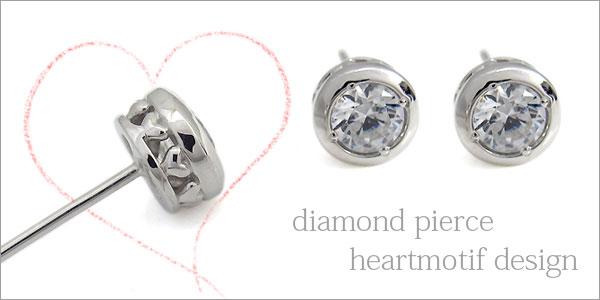 ダイヤモンド,ピアス