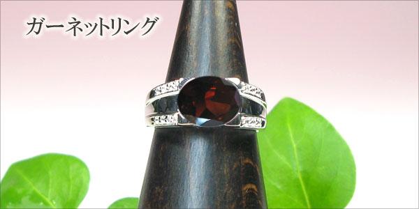 k18ゴールド・ガーネットリング・ダイヤモンド・指輪