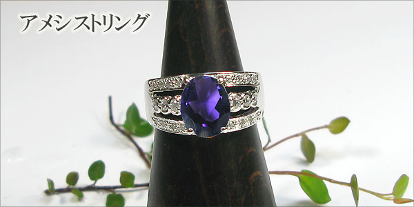 アメシストリング・k18ゴールド・ダイヤモンド・指輪